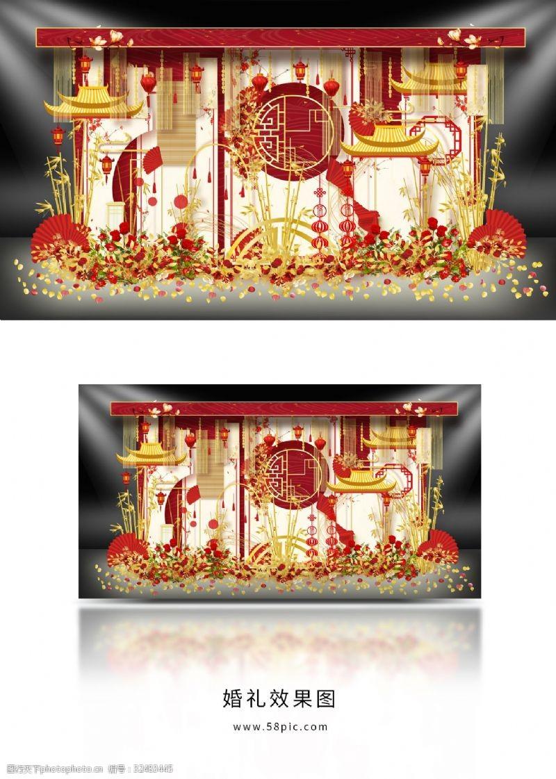 紅色新中式婚禮效果圖設計