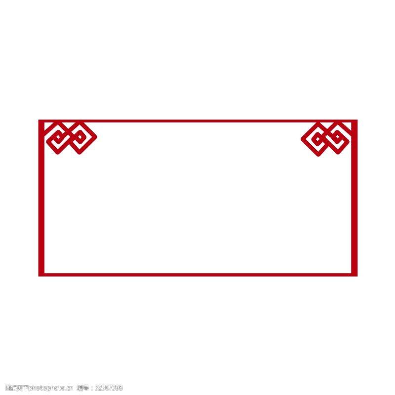 简约红色回形纹边框