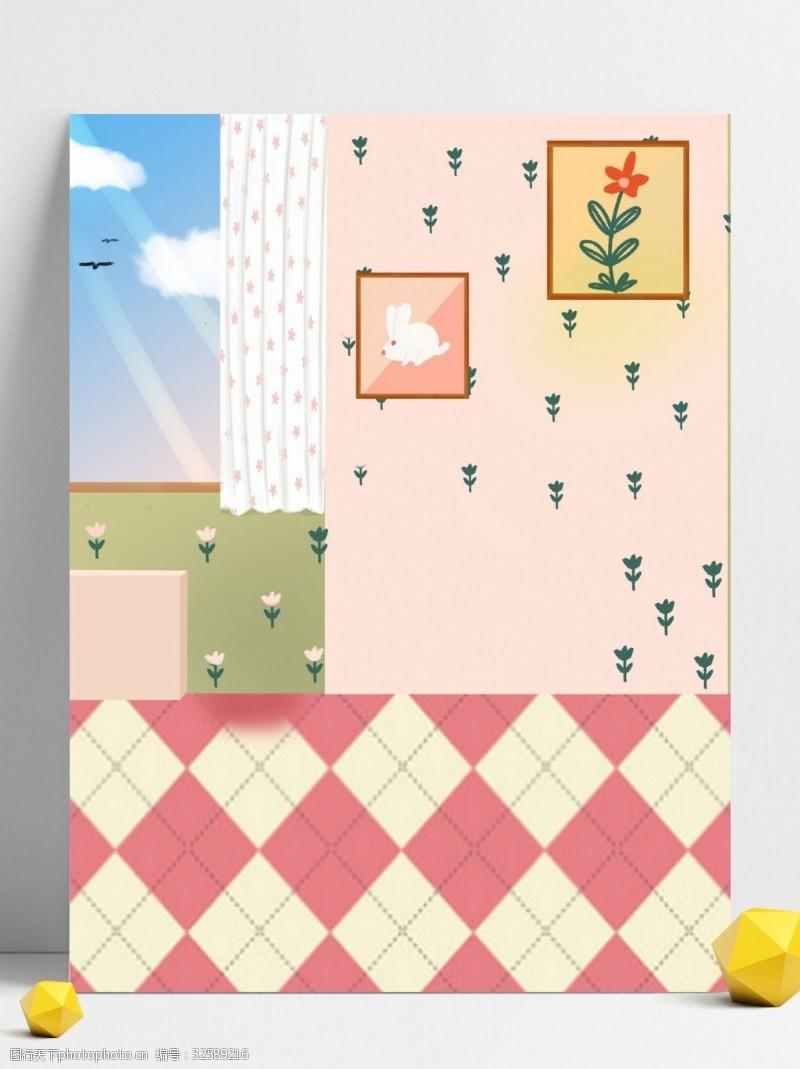 春季主题家居壁画窗户背景设计