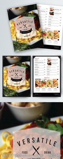 菜單宣傳頁宣傳頁