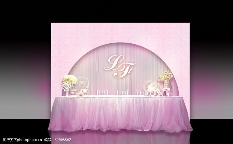 夢幻粉紅婚禮簽到區