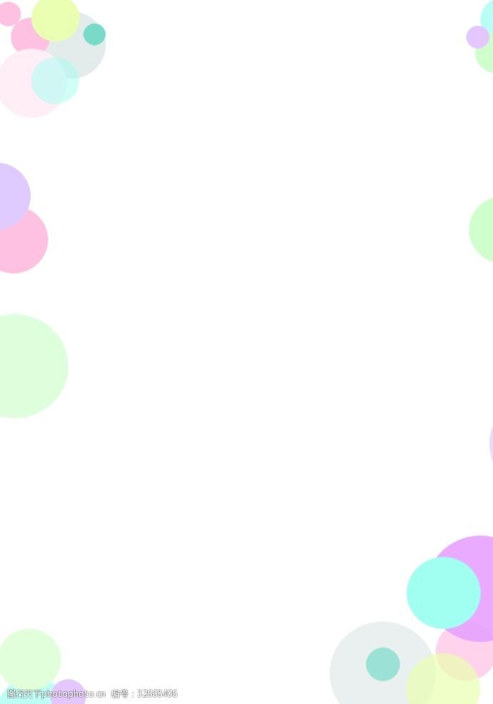 清新氣泡背景