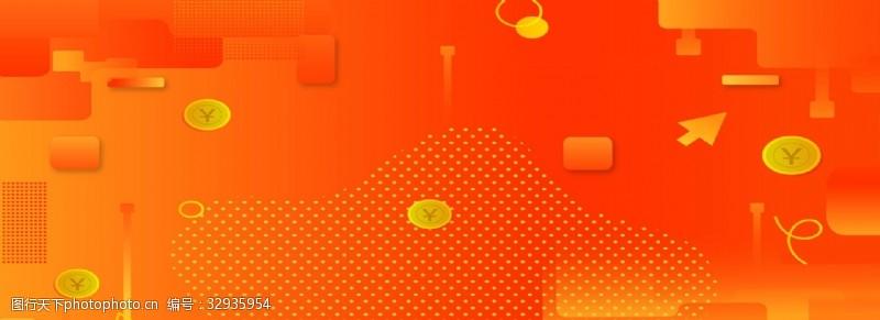 炫彩桔色金融背景海报