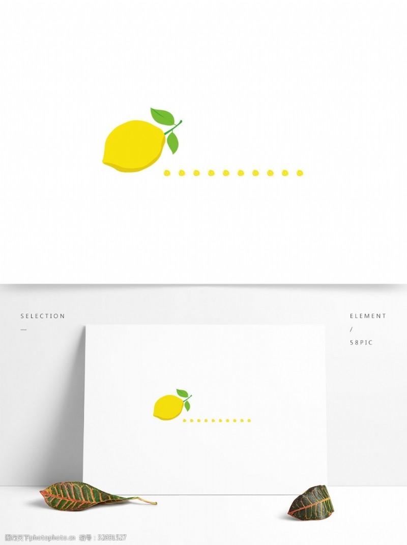 手绘卡通柠檬水果分割线元素