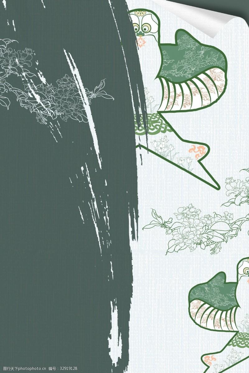 绿色折页风筝春季背景