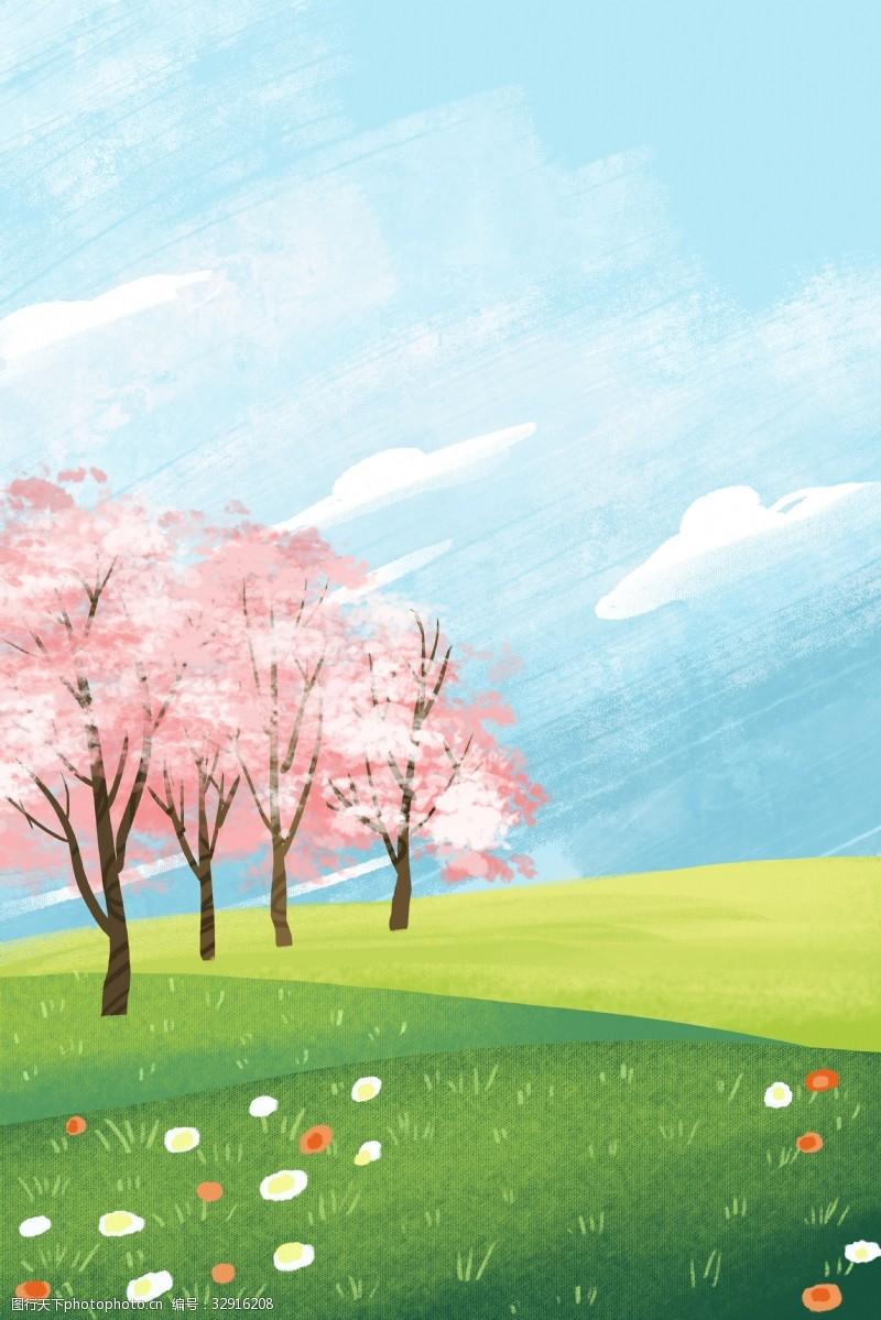 彩色创意春季背景