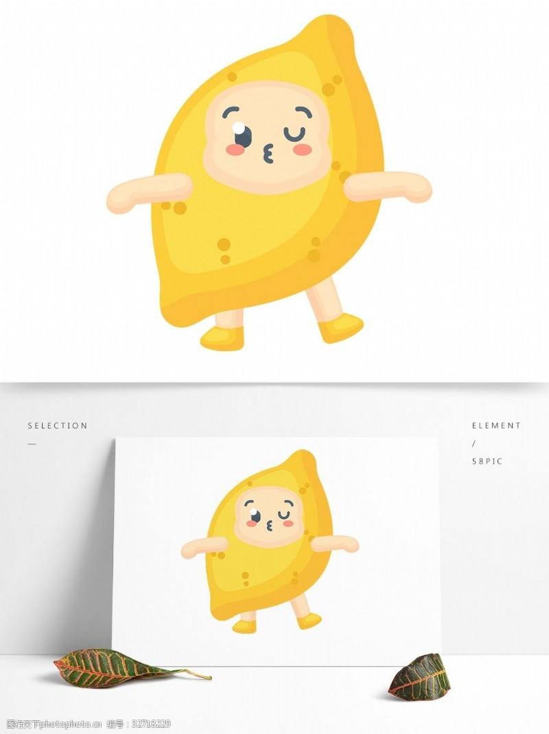卡通柠檬水果矢量元素