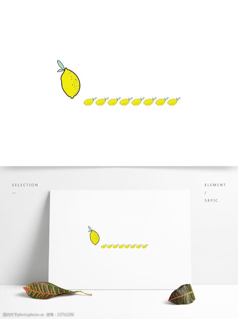 手绘卡通柠檬分割线插画
