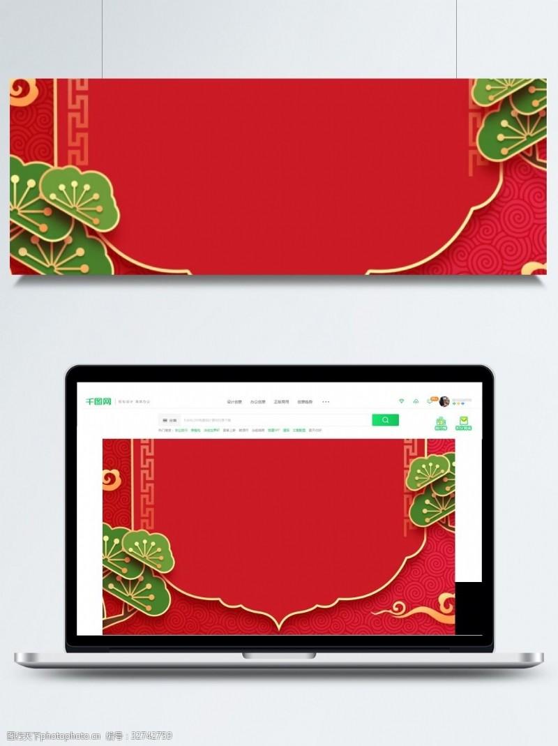 新春背景大紅色傳統元旦背景設計