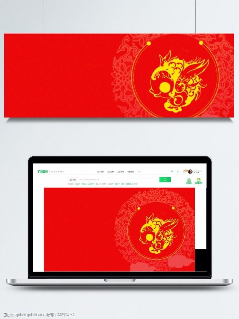 新春背景大氣紅色喜慶年年有魚背景