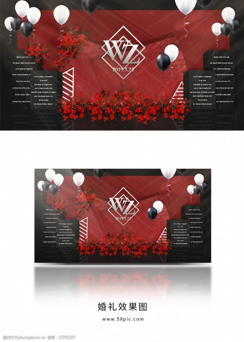 紅色復古風氣球婚禮留影區