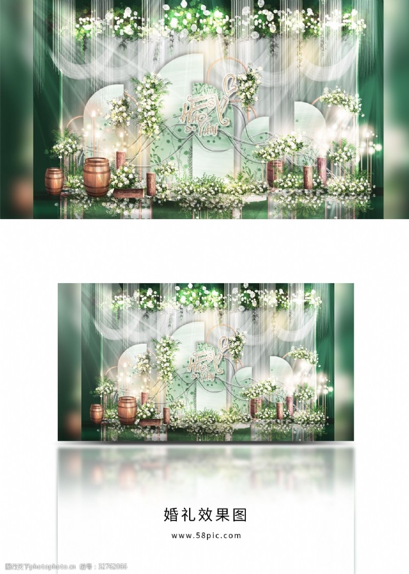 白綠色簡約合影區婚禮效果圖設計留影區設計