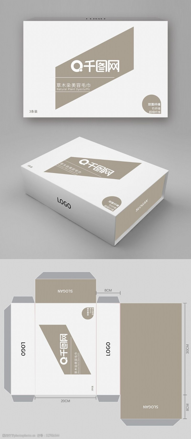 毛巾盒極簡大氣設計感毛巾包裝禮盒天然純棉