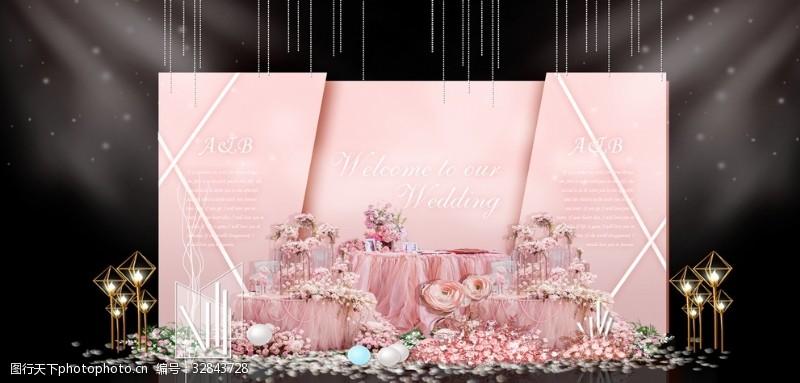 粉色簽到區效果圖