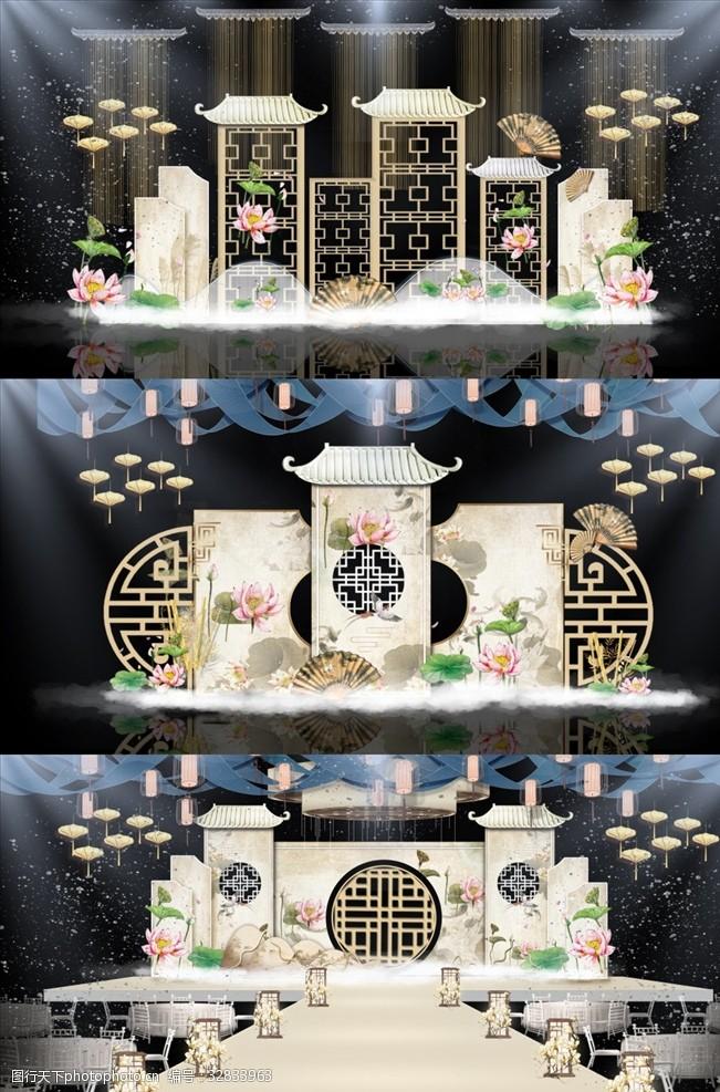 輕奢中國風新中式婚禮效果圖