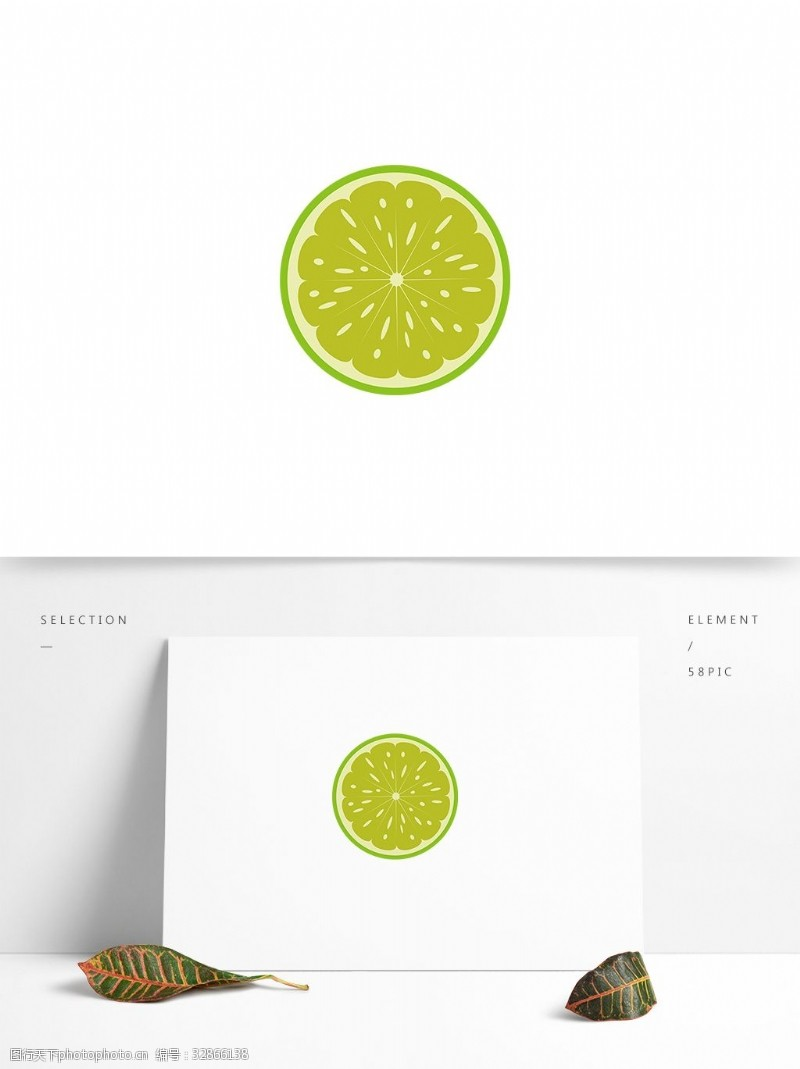 原创水果青柠檬片