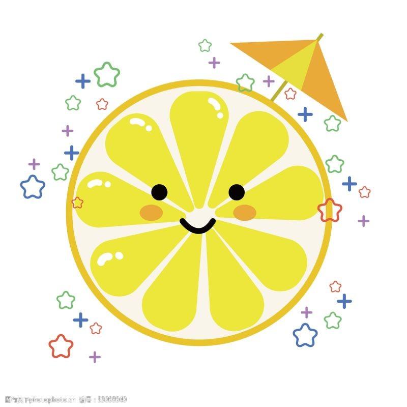 黄色卡通柠檬片