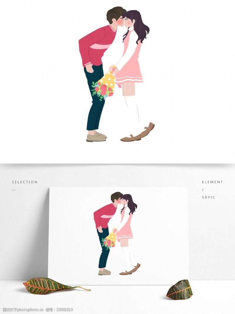浪漫情侶人物免摳元