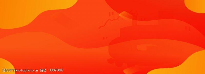 红色的金融背景设计