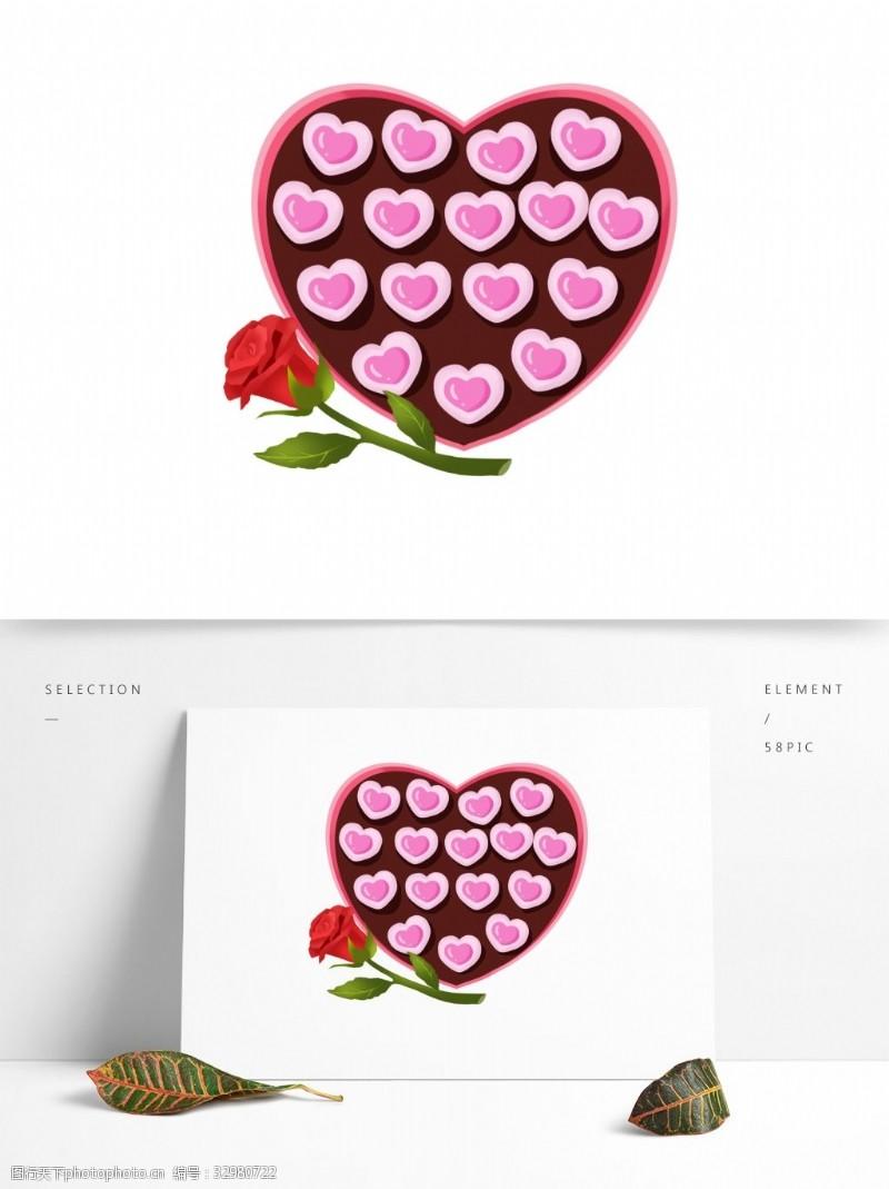手繪情人節浪漫情侶愛情禮物巧克力