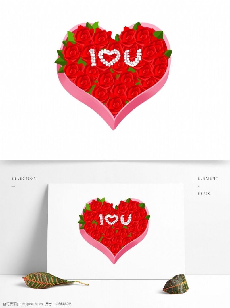手繪情人節浪漫情侶愛情禮物鮮花玫瑰