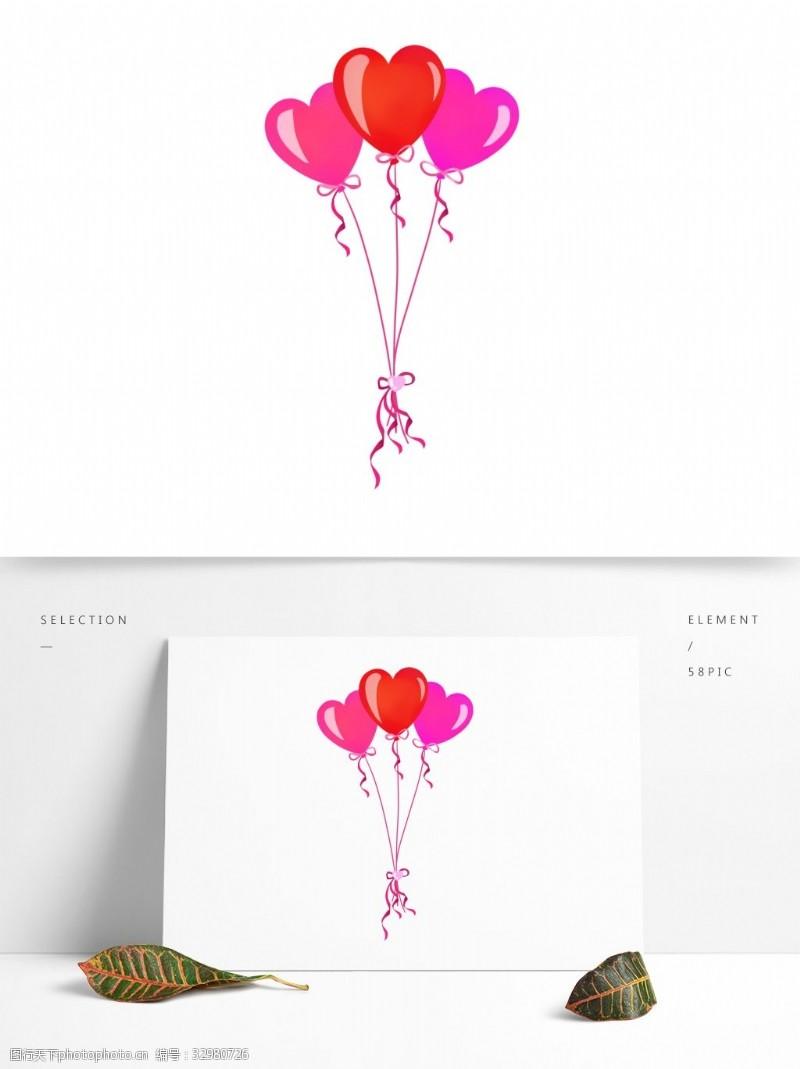 手繪情人節浪漫情侶愛情氣球