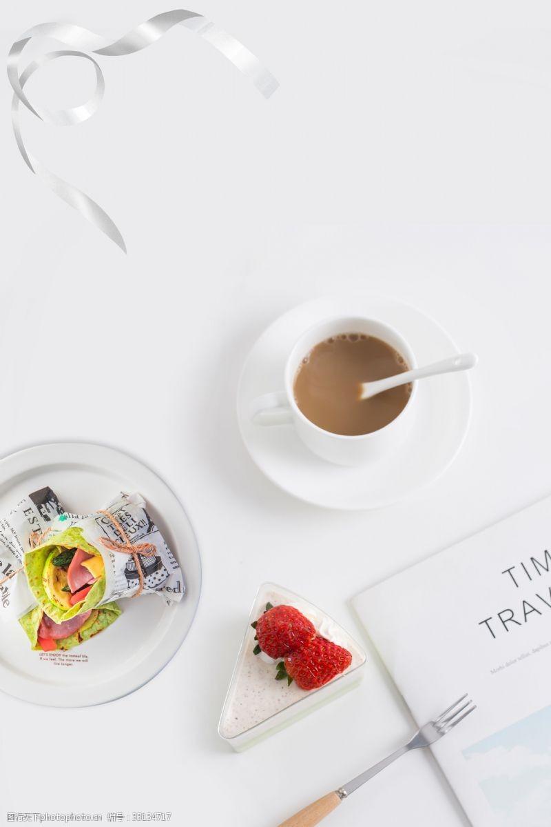 美食餐點白色健康下午茶海報背景