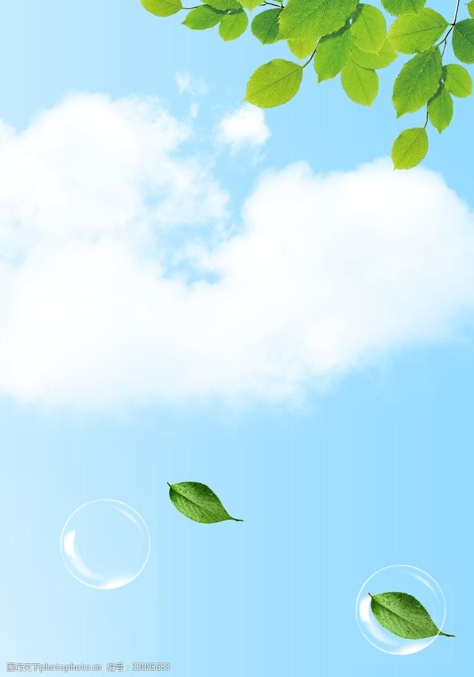 氣泡背景淡雅背景