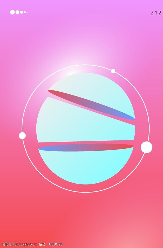 氣泡背景粉色背景