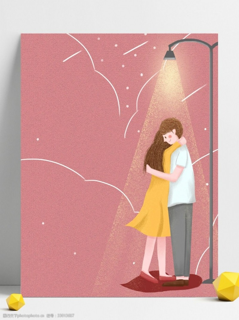 路燈下擁抱的浪漫情侶背景素材