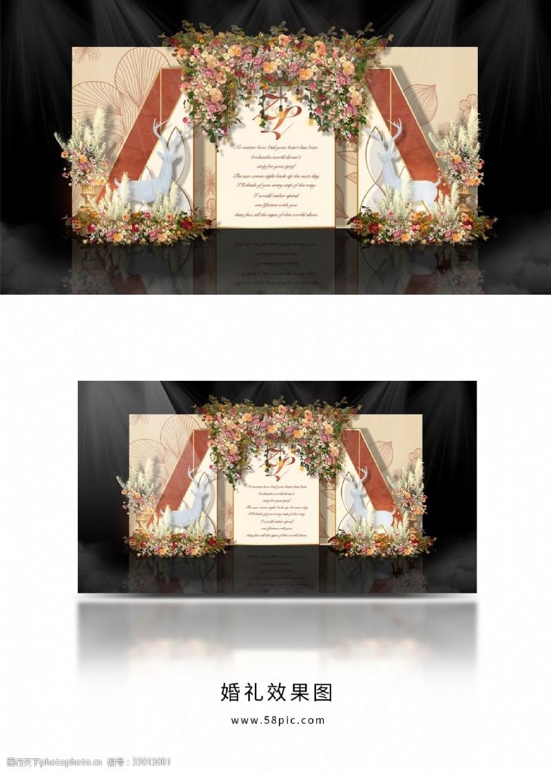 摩洛哥风格干花装饰婚礼留影区