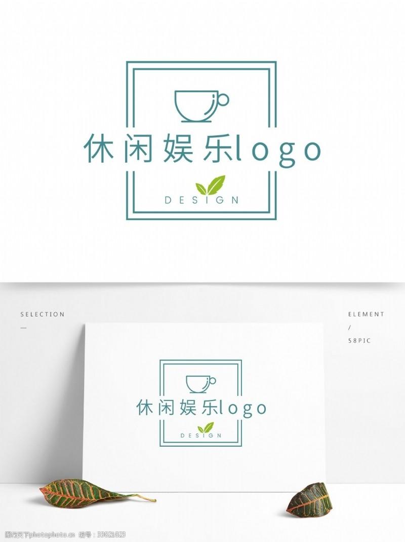 咖啡下午茶休閑娛樂logo