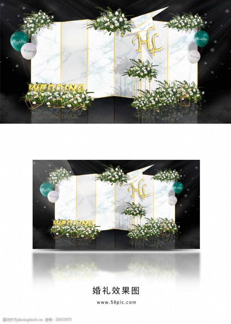 墨綠大理紋理屏風婚禮留影區
