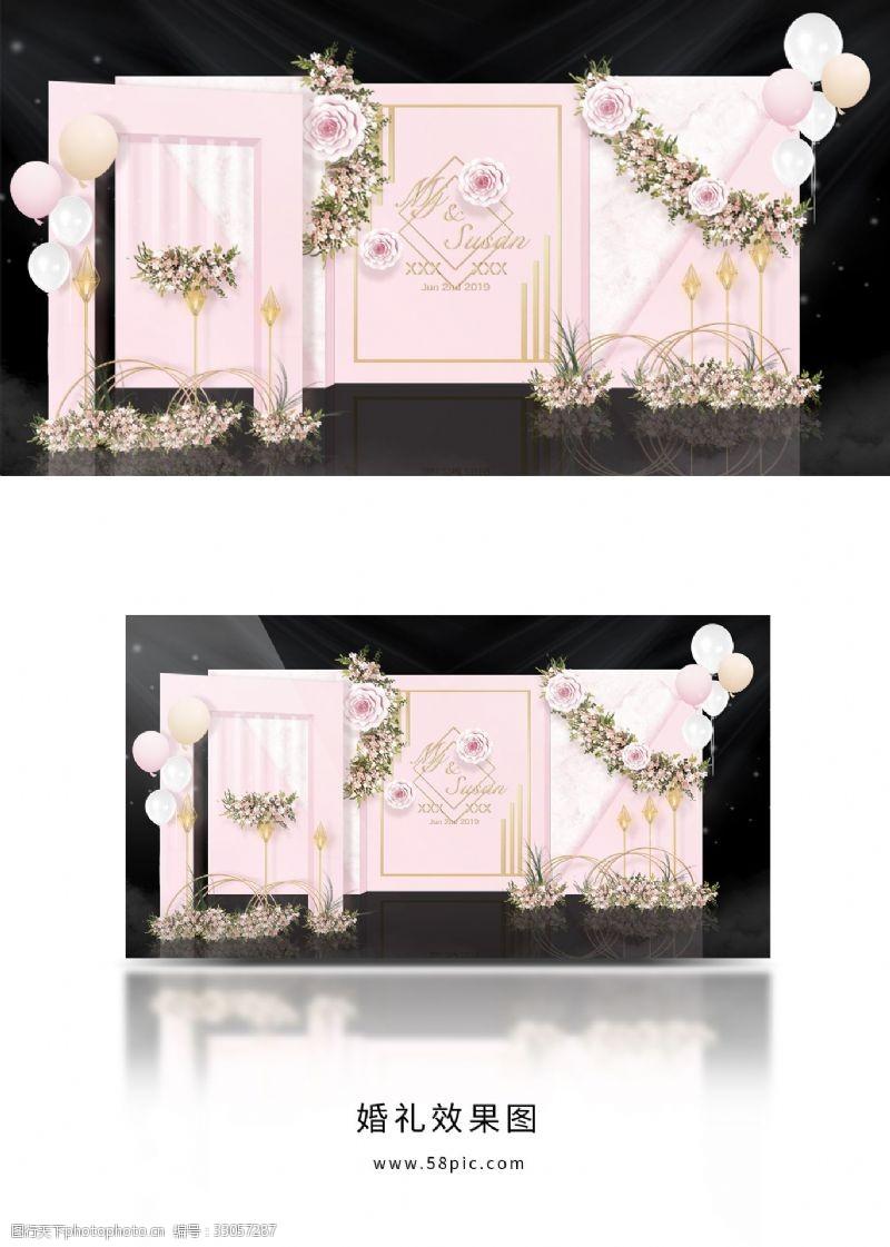 粉色纸花婚礼留影区