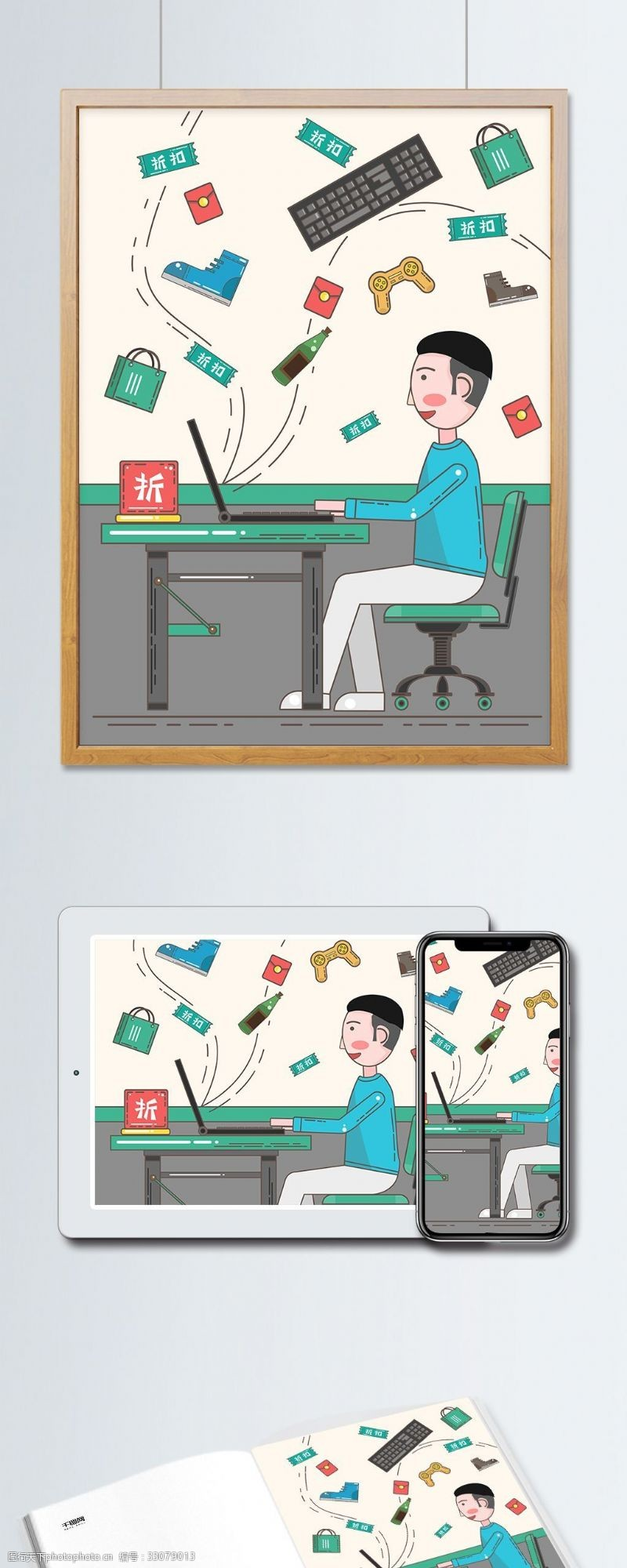 电商春季促销网?#20309;?#25171;折优惠红包矢量插画