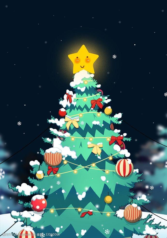 圣誕樹素材