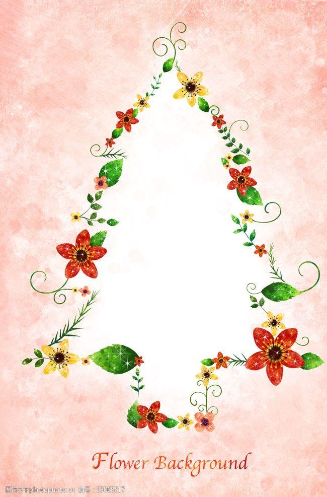 圣誕樹花邊