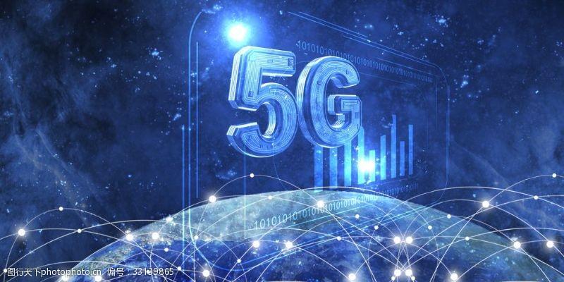 5g网络技术图片psd分层素材