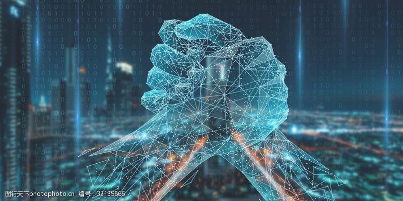 psd分層素材互聯網商業背景