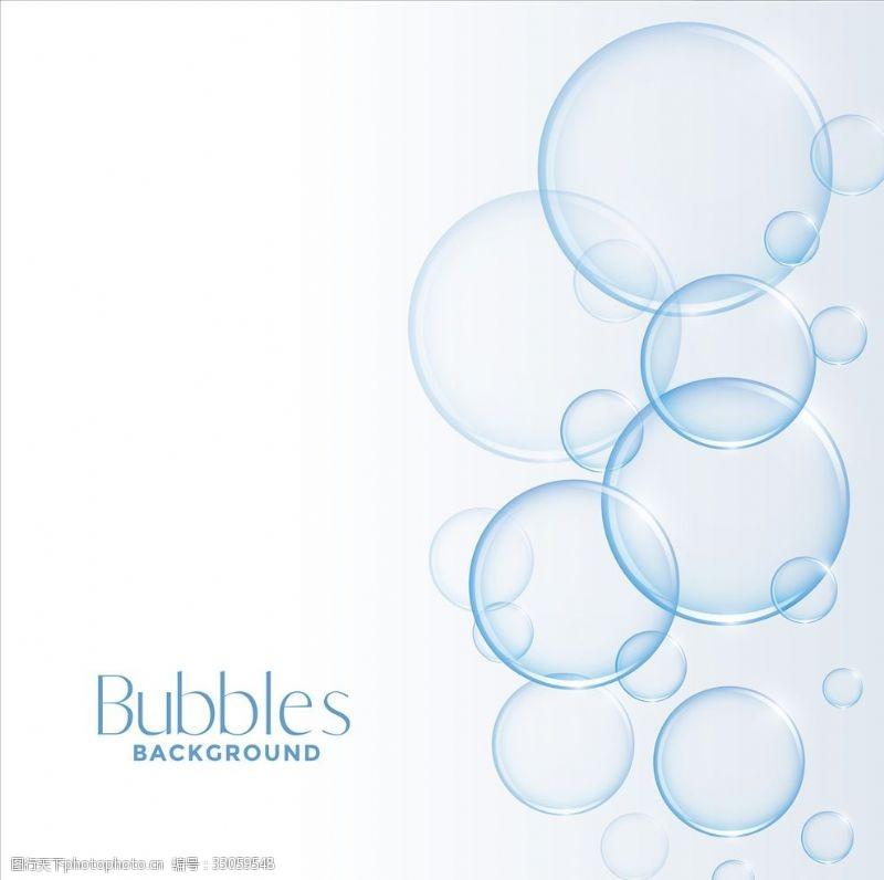 氣泡背景海報