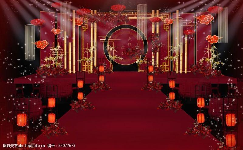 新中式婚禮素材