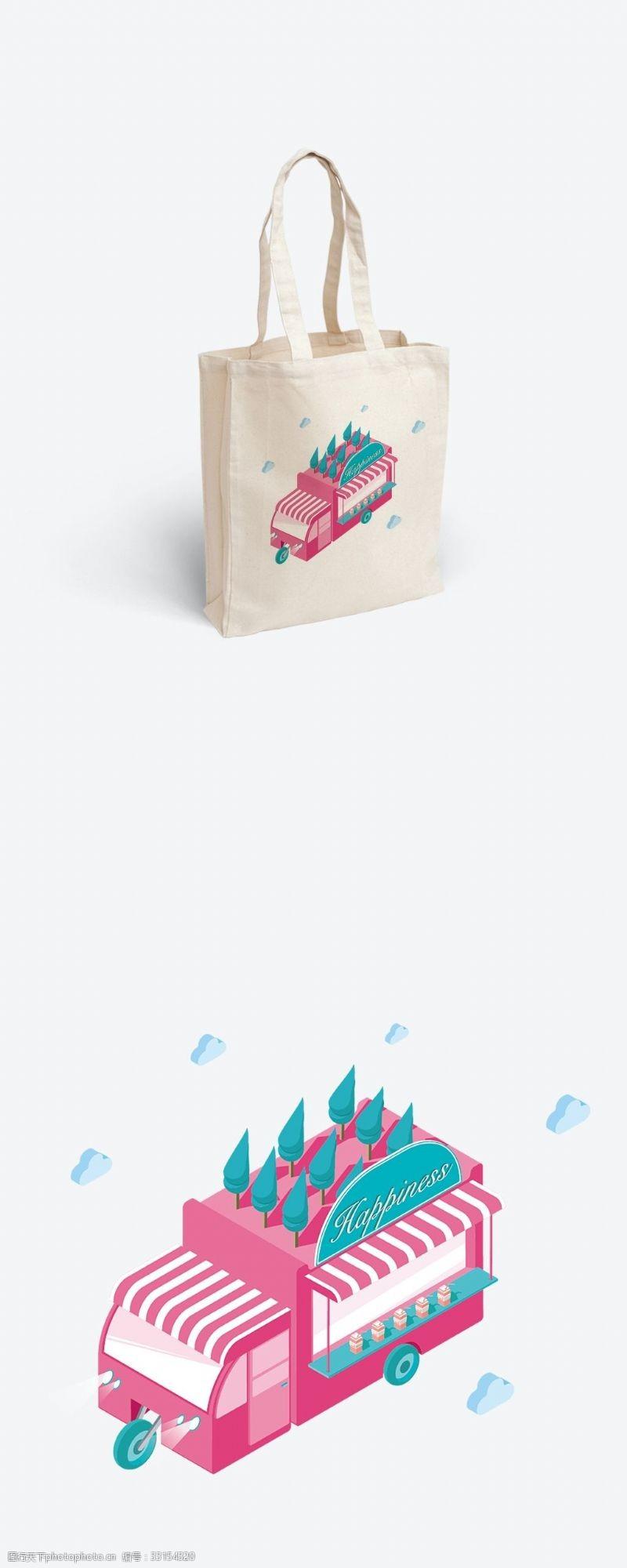 原创矢量2.5D插图快乐小货车帆布袋插画