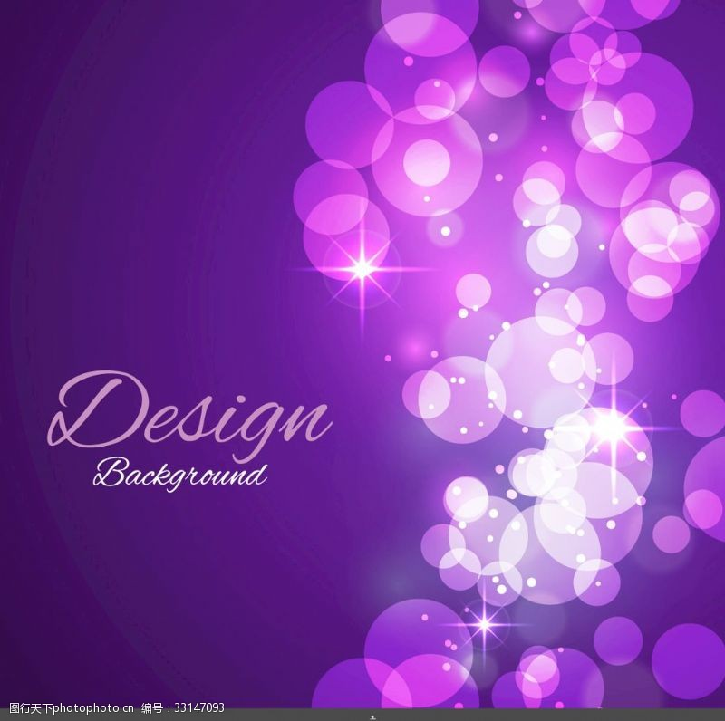 閃亮的紫色氣泡背景
