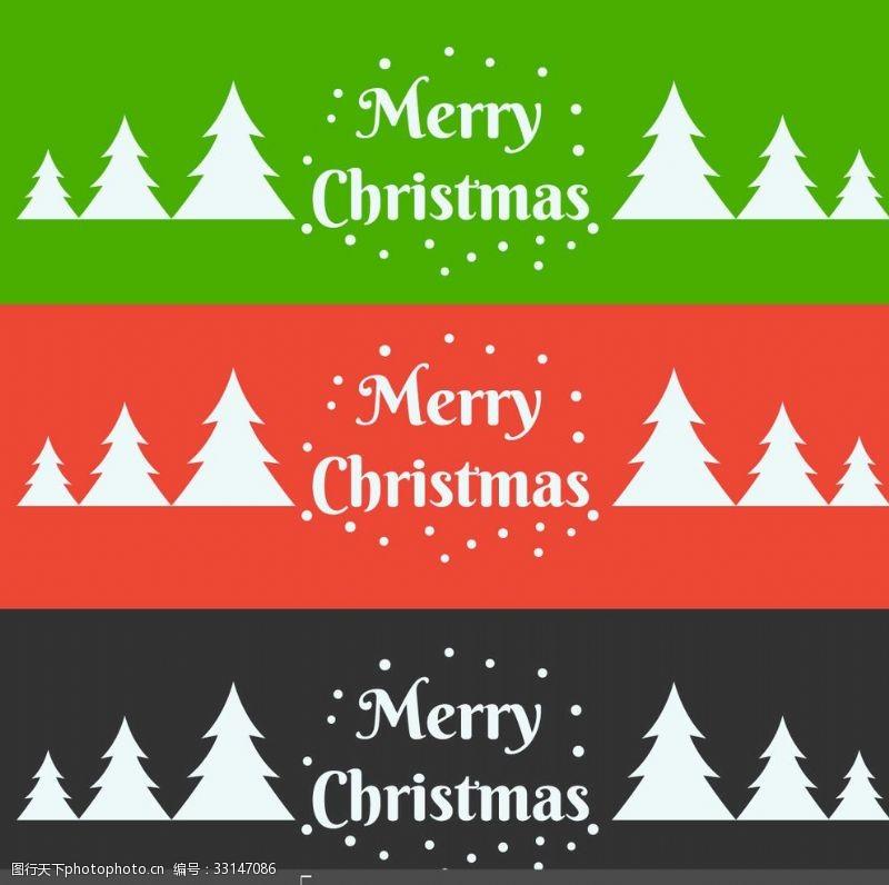圣誕頭有圣誕樹
