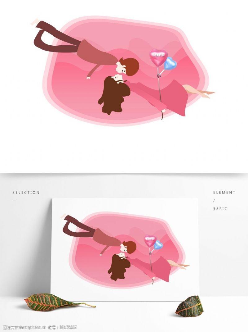 戀愛元素插畫設計