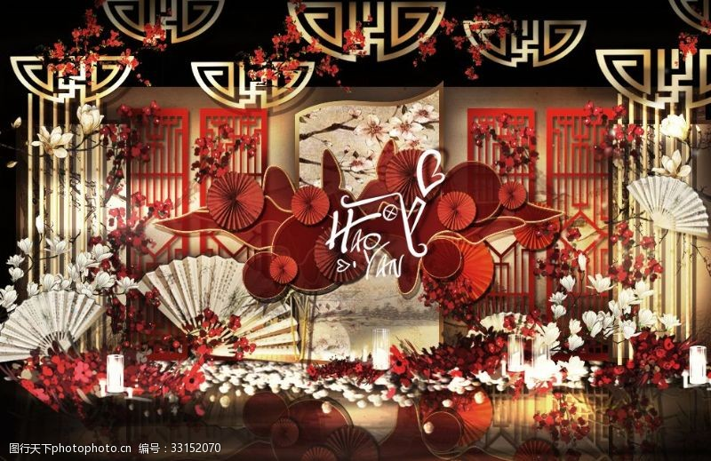 新中式婚禮效果圖合影區留影區效