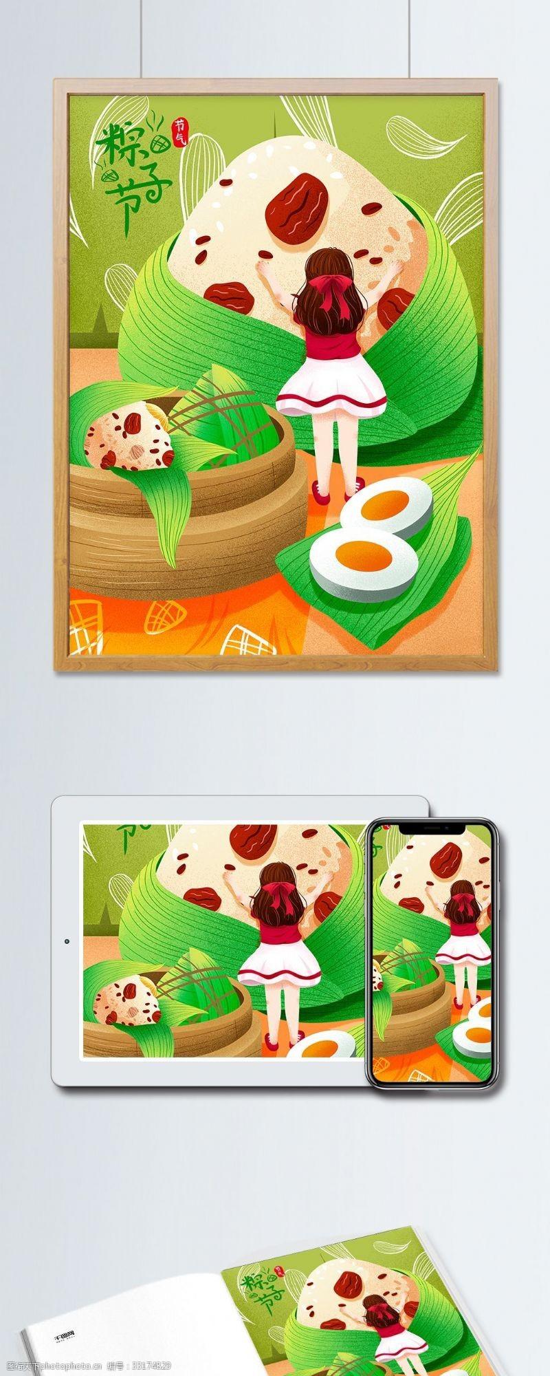 傳統節氣端午節美味粽子插畫