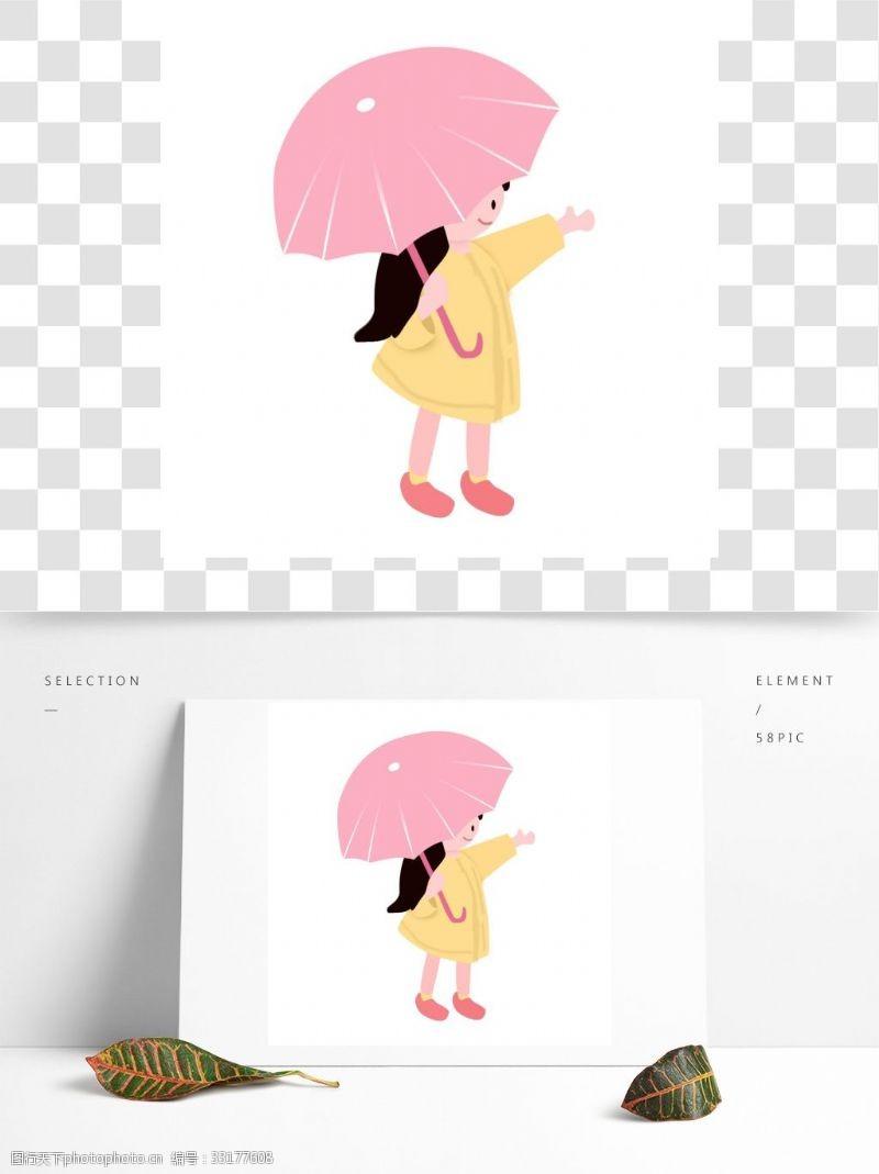 粉紅色雨傘黃色衣服卡通小人圖案