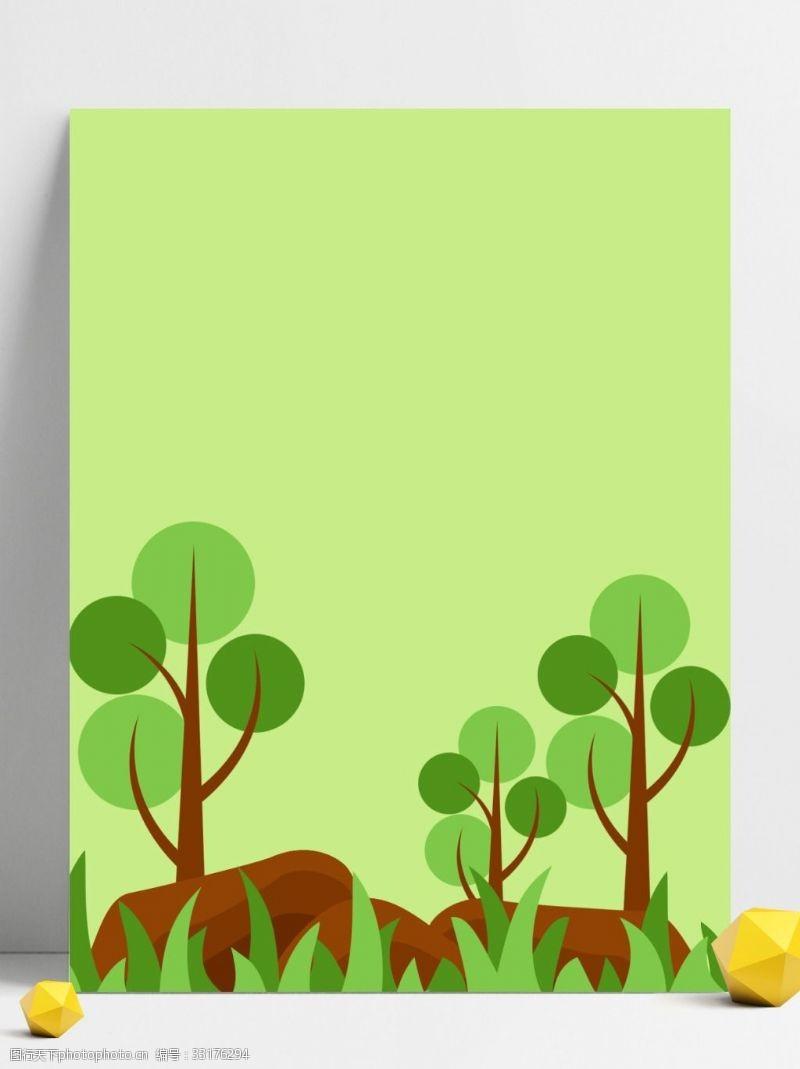 绿色创意大树草丛石头春季背景设计