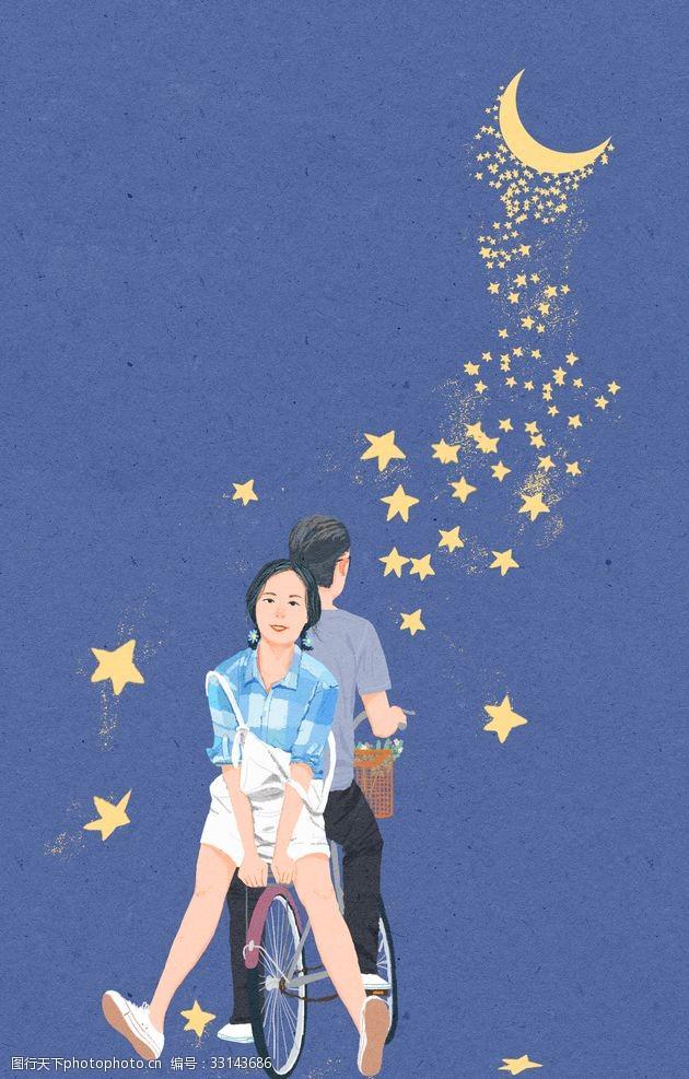 情侶騎自行車灑落的星星